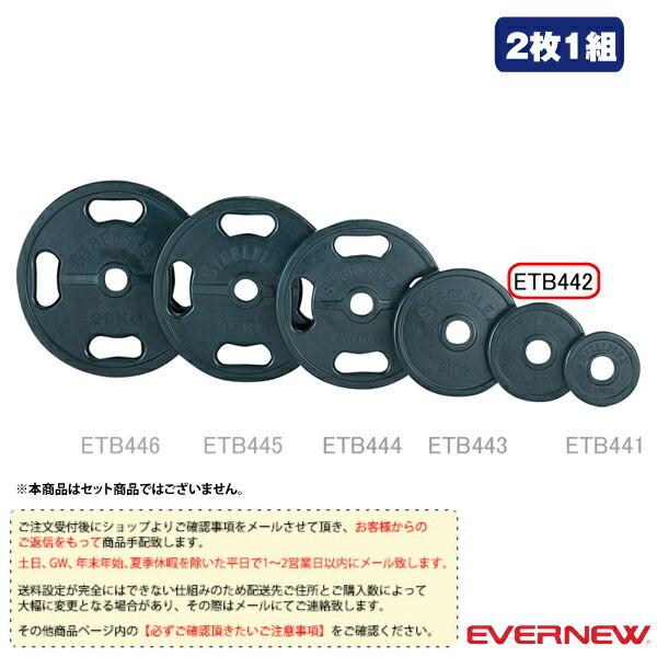 [送料別途]50φラバープレート 2.5kg/2枚1組(ETB442)