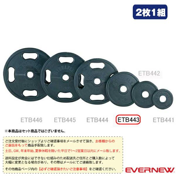 [送料別途]50φラバープレート 5kg/2枚1組(ETB443)