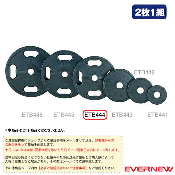 [送料別途]50φラバープレート 10kg/2枚1組(ETB444)