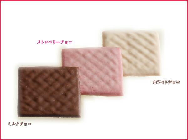 ショコラキャレ VCC10