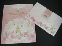 Prism emboss letterset French d050-49/d032-74(18) letter pad and the set foil processing Gakken stay of the envelope fully