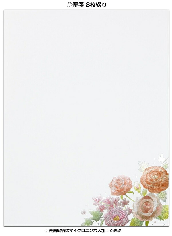 ppt 背景 背景图片 边框 模板 设计 相框 600_825 竖版 竖屏