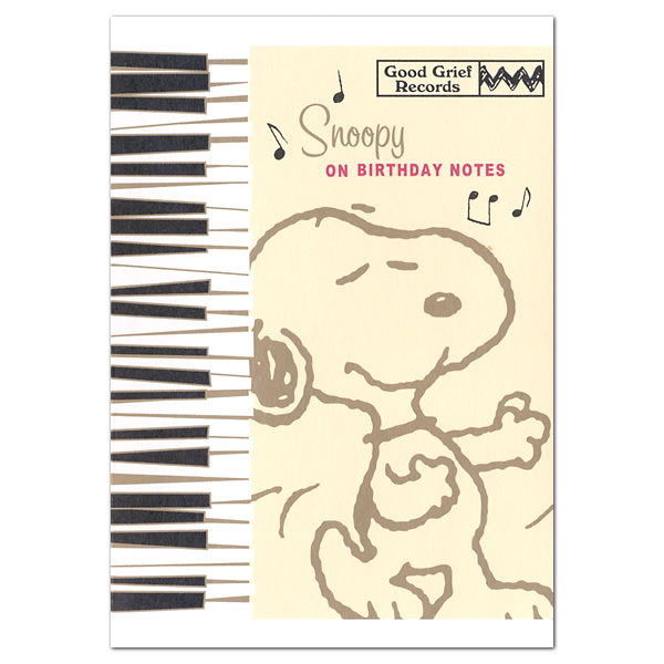 Snoopy Birthday Cards – gangcraft.net