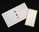 Dove residence hall letter Suzaku (Suzaku) red border letterhead & envelope set