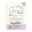 HF diary B5 rearing butterflies pattern 26209006 144 page green /MIDORI