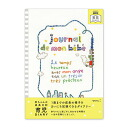 HF diary B5 childcare motor pattern 26210006 144 page green /MIDORI