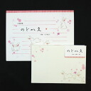 NB / envy what do 16 statement A5 letterset Hare 1450401 / 1456901 (31) stationery 4 envelopes set 2 and Japanese stationery and envelopes