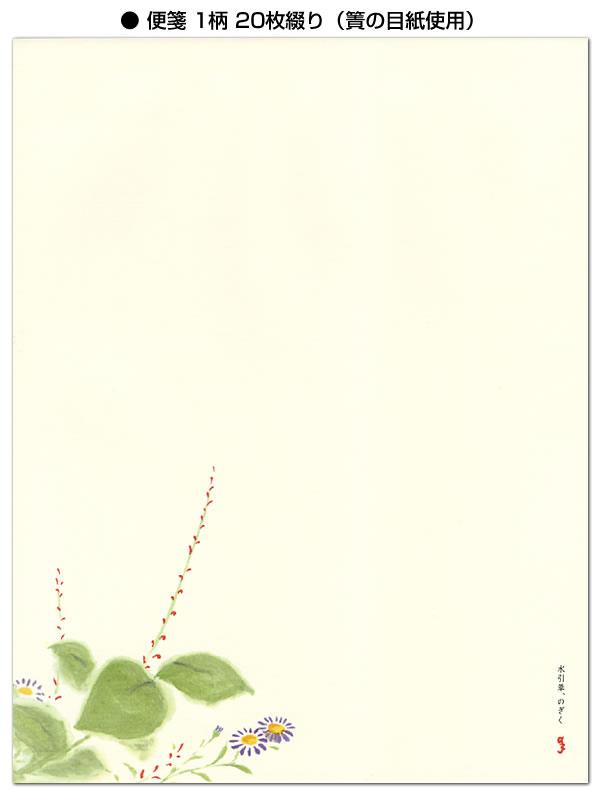 ppt 背景 背景图片 边框 模板 设计 相框 600_807 竖版 竖屏