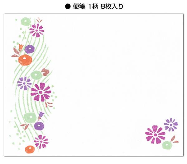 ppt 背景 背景图片 壁纸 边框 模板 设计 相框 600_528