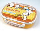 To lunch, the lunch article of 360 ml of 740700 Familia /familiar Snoopy lunch box medium size OR kindergartens and school! Lunch goods fs3gm