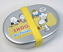 To lunch, the lunch article of 740702 storage of thermal insulation use OK kindergartens and school with the Familia /familiar Snoopy aluminum lunch box OR lunch belt! Lunch goods fs3gm