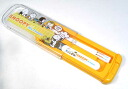 To lunch, the lunch article of the combination set OR slide-type 740705 kindergartens and school of Familia /familiar Snoopy spoon and chopsticks! Lunch goods