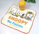 The Familia /familiar Snoopy towel set oshibori and case OR 740710 kindergarten and school lunch, Bento supplies! Kitchen tools