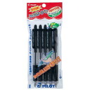 PILOT / pilot oil knock ballpoint pen ink colors: black fine five able set lightly hold rubber grips! P-BGP-50R-5b fs3gm