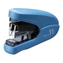 Max compact stapler Vaimo11 FLAT ( Fritillaria 11 flat ) HD-11FLK/B blue 2 piece from up to 40 photos in this one! MAX