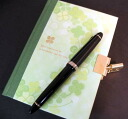 Two have a lockable diary clover key 12371 North - 006