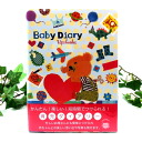 It is the baby book which was particular about the アプチェカ /Upcheeka baby book bear (BD-1204) contents. Oriental berry fs3gm