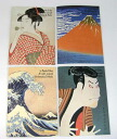 Hokusai and Sharaku, sing I notes B5 size 4 book set Japan Ukiyo-e PDM22-41/42/43/44 etranger