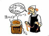 秋口には美味しい手作り味噌が完成