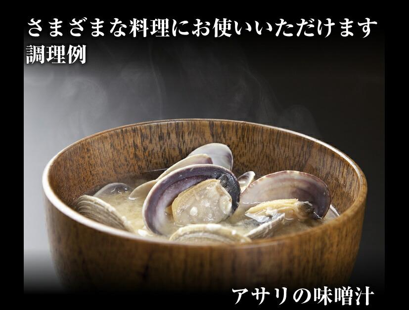 あさりの味噌汁