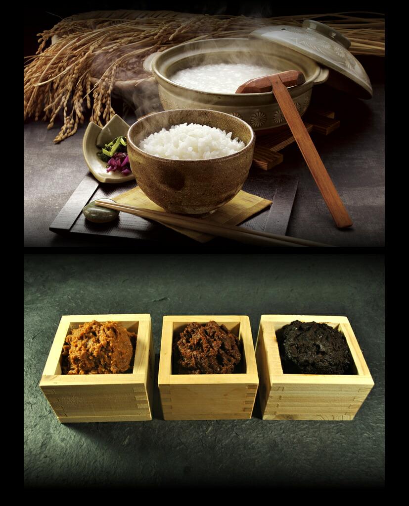 魚沼産コシヒカリ特別栽培米と天然醸造・木桶発酵の味噌