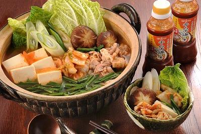 鍋の素調理写真