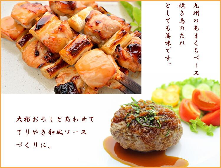 にたき レシピ