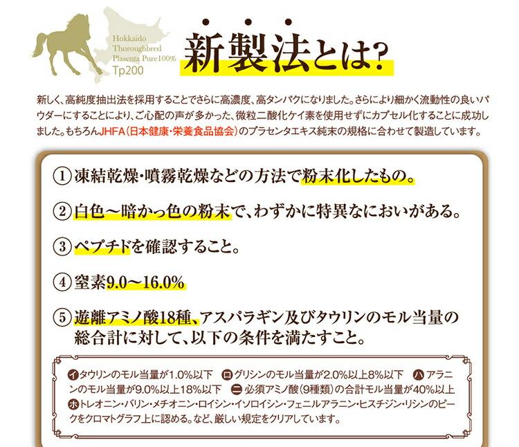 http://image.rakuten.co.jp/hospitality/cabinet/design3/tp200img05n08.jpg