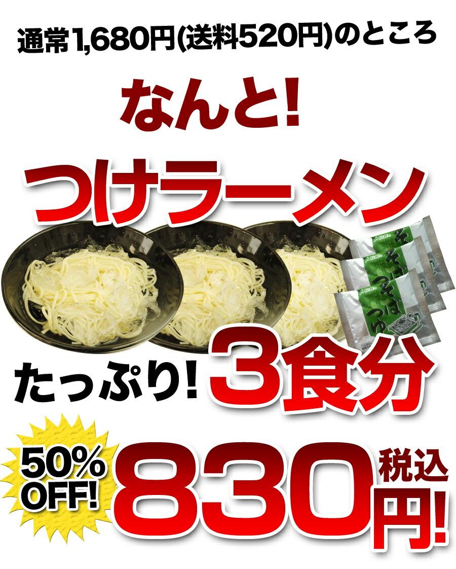 送料無料830円画像