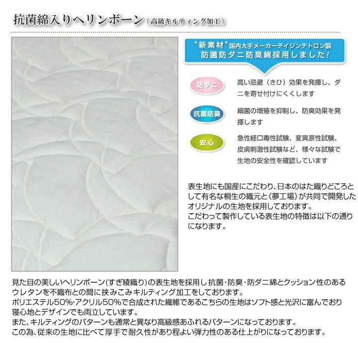 日本の機織りどころとして有名な桐生の織元と《夢工場》が共同開発したオリジナル生地になり、また独自のキルティング加工により耐久性のある生地になりました。