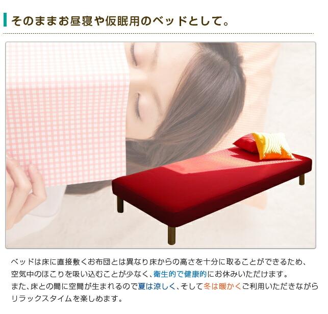 ... ベッド/幅80~97cm/長さ210cm以下