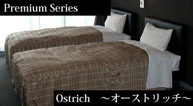 �ץ�ߥ��ॷ���:Ostrich:�������ȥ�å�
