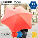 [point 10 times] [BLUNT Brandt umbrella CLASSIC 65cm] [Brandt umbrella umbrella light weight big Mother's Day glass fiber gift popular rain rainy season rain outfit umbrella shade umbrella fashion umbrella]