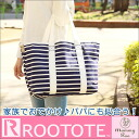 [10 Points] [ROOTOTE rootote マミールー basic A パパルー] [The ikumen Womens mens Daddy diaper bag mother bug Mama bag popular] [Points 10 times ◆ in the review with the added bonus!]