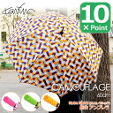 [10 Points] Karim Rashid LONG umbrella CAMOUFLAGE, 60 cm [Large umbrella umbrella light mother, fiberglass gift popular rain rainy season rain umbrella umbrella Casa fashionable umbrella fashion cheap fashionable rain rain wear: [★ now if points 10 times