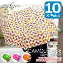 [10 Points] Karim Rashid folding umbrella CAMOUFLAGE, 54 cm [Large lightweight folding umbrella folding umbrella mother's parasol umbrella fiberglass gift popular rainy rainy rain] [10 Points] 【★に♪★】