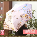 [★ points 10 times] [OFESS is.a.brella ARTIST COLLECTION] [ofess cliant umbrella umbrella folding lightweight kids folding umbrella gift rainwear UV cut UV cut fancy] [10 Points] [With bonus ★ & ♪ ★]