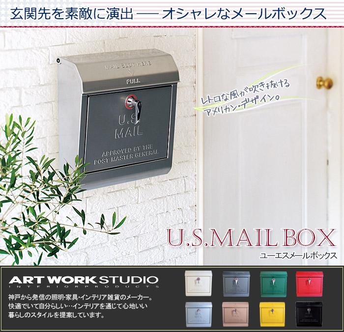 郵便ポスト 郵便受け 送料無料 メールボックス