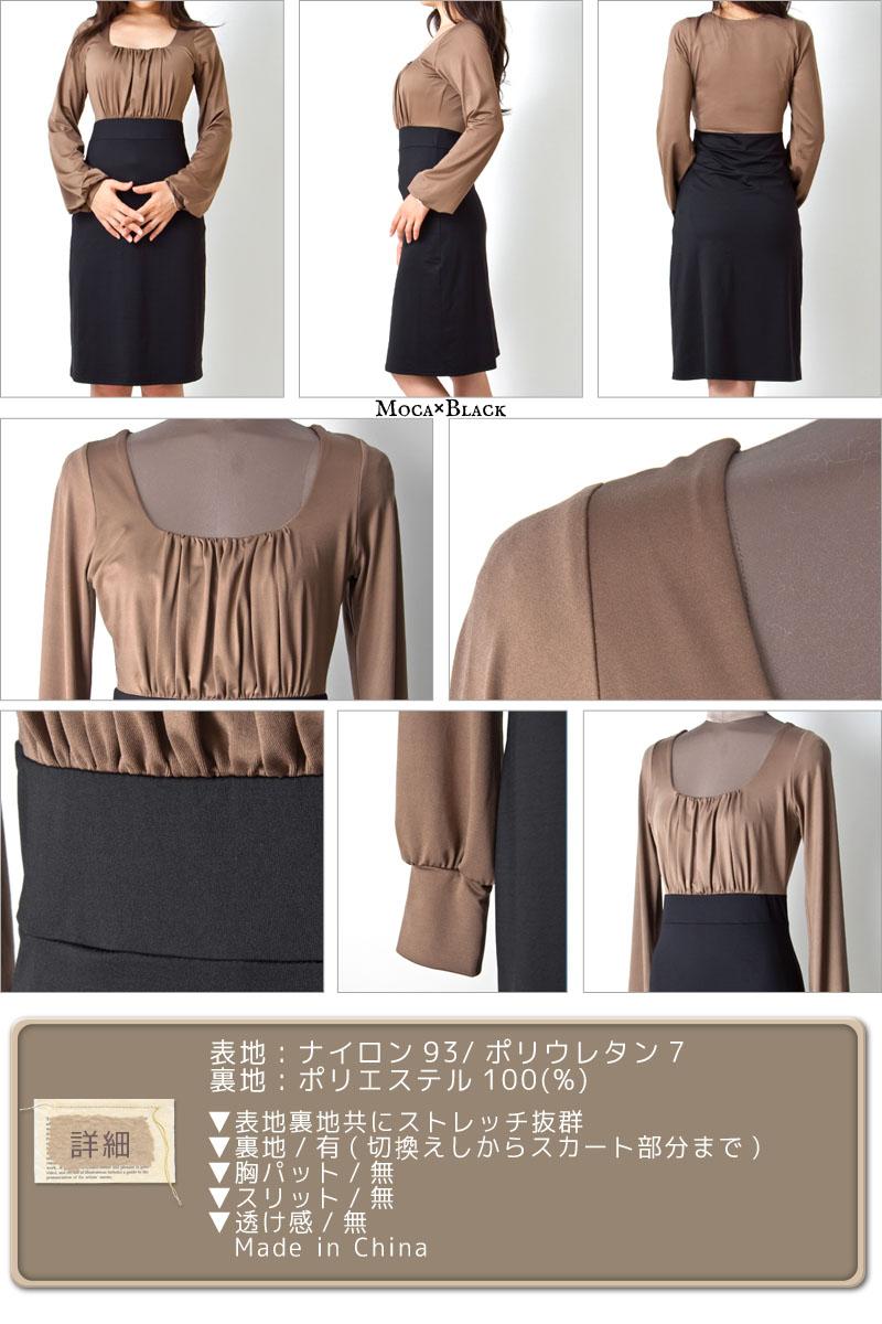 【Elegance Collection】パーティードレス,ミニドレス,ワンピドレス,エレガンス,-hot24001-g画像