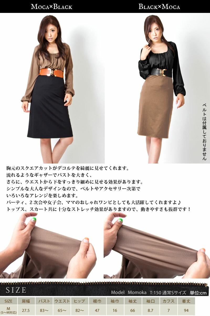 【Elegance Collection】パーティードレス,ミニドレス,ワンピドレス,エレガンス,-hot24001-h画像