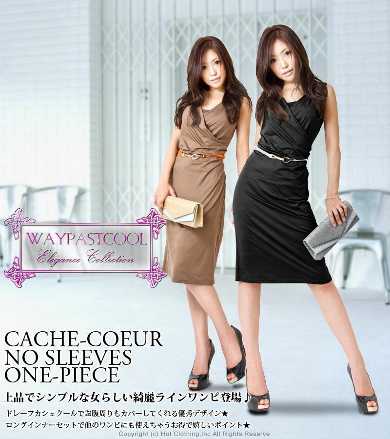 【Elegance Collection】パーティードレス,ミニドレス,ワンピドレス,エレガンス,-hot24004-a画像