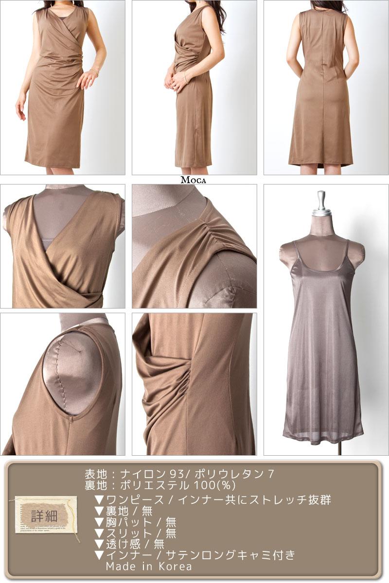 【Elegance Collection】パーティードレス,ミニドレス,ワンピドレス,エレガンス,-hot24004-g画像