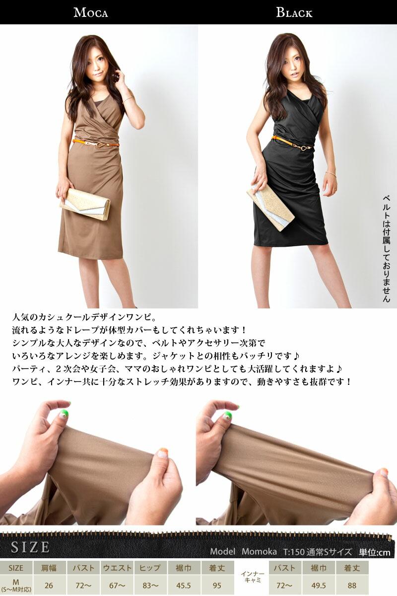 【Elegance Collection】パーティードレス,ミニドレス,ワンピドレス,エレガンス,-hot24004-h画像