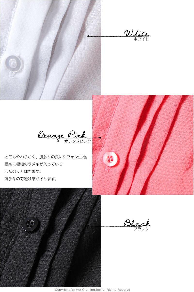 【HOT40001】さらりと着れる★【Hot】ロングシフォンシャツ