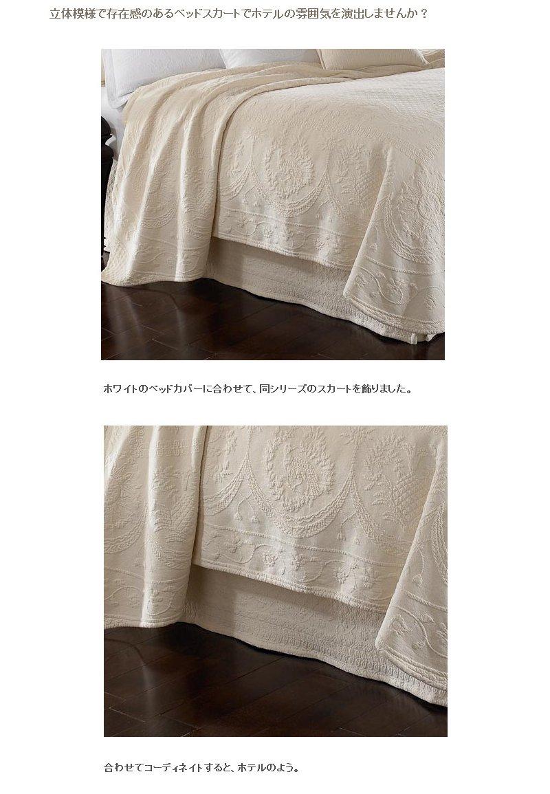 ... > ベッドスカート > シングル