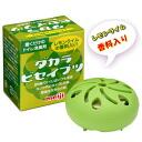 ダカラビセイブツ lime scented 45 g