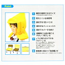 Ctswa STAD (stud) children for safety and disaster prevention Hood (hood) elementary school grade children also available! (Goods) Japan disaster prevention Association of certified 10P01Feb14