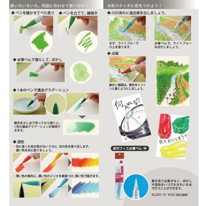 תוצאת תמונה עבור zig clean color real brush