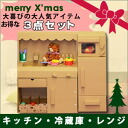 Three points of playing house kitchen refrigerator range sets. Corrugated cardboard toy playing house kitchen 1 year old 2 years old birthday present corrugated cardboard child kids girl