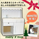 Playing house kitchen white version corrugated cardboard playing house cooker kitchen 1 year old 2 years old birthday present step ボールデコ れる kitchen child kids girl